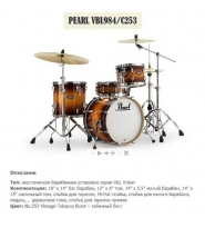 Pearl VBL984/C253+STAGG EXK SET