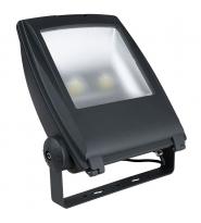 Amaro-100NW 100W 4000K COB LED IP65