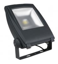 Amaro-50NW 50W 4000K COB LED IP65