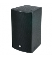 """DRX-8A 8"""" Active Speaker"""
